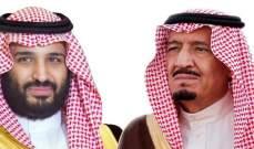 الملك سلمان وولي العهد السعودي يعزيان السيسي بضحايا حادثة المنيا