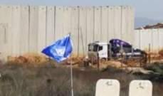 الجيش الاسرائيلي استأنف تركيب البلوكات الاسمنتية في خراج عديسة