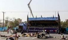 متحدث أحوازي للعربية: تبني داعش لهجوم الأهواز غير صحيح