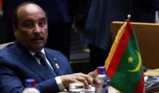 المعارضة بموريتانيا تتهم رئيس البلاد بالتخطيط للبقاء لولاية ثالثة