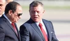 بيان لقاء ملك الأردن والسيسي: ضرورة وقف التصعيد الإسرائيلي في القدس