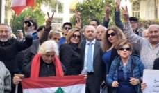 إعتصام للجان المستأجرين أمام بيت الوسط ورسالة الى الحريري