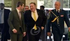 الاخبار: بومبيو أبلغ لبنان موافقة واشنطن على رعاية أممية لترسيم الحدود