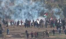 الصحة الفلسطينية: إصابة 14 فلسطينيا برصاص الجيش الإسرائيلي شرقي غزة