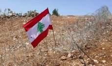 ترسيم الحدود يوحّد الموقف اللبناني.. الصراع على مزارع شبعا