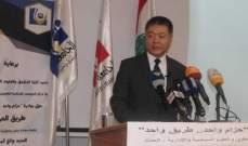 السفير الصيني: نتطلع لمزيد من التشاور الحكومة اللبنانية لتتنسيق السياسات التنموية