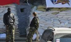 سلطات لوهانسك اتهمت قوات أوكرانيا بقصف أراضيها 4 مرات خلال الـ24 ساعة الماضية