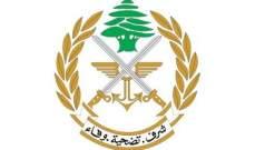 الجيش:استشهاد عسكريأثناء ملاحقة أحد تجّار المخدرات في مرجحين ـالهرمل