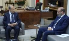 الرئيس عون التقى وزير الدفاع الوطني يعقوب الصراف