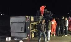 النشرة: سقوط جرحى بحادث سير على طريق عام بعلبك الهرمل