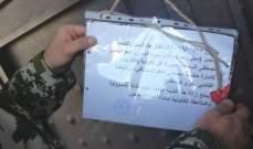 إقفال محل تنجيد يديره عمال سوريون في عربصاليم