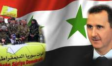 """الوطن السورية: """"قسد"""" تسلم حي النشوة بالحسكة إلى الدولة السورية"""