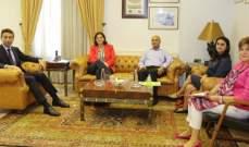 """شبيب بحث مع وفد """"اليونيسيف"""" أوضاع الأطفال في بيروت"""