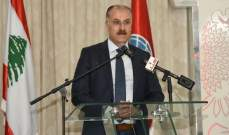 عبدالله: لن نسمح بأي تدخل في عقاب المجرم قاتل الشاب هيثم الزين
