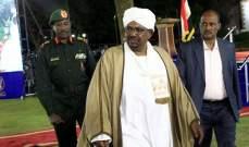 وول ستريت جورنال: دول الخليج ترفض مساعدة السودان دون مقابل سياسي