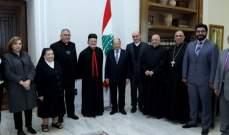 الرئيس عون أكد ضرورة تحرير القضاء من التبعية السياسية والتدخلات