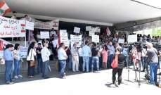 اعتصام للجنة الأساتذة المتعاقدين بالساعة بالجامعة اللبنانية أمام الادارة المركزية بالمتحف