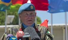 الاخبار: وزراء 8 آذار سيطالبون الحكومة بتقديم اعتراض على سلوك بيري للأمم المتحدة