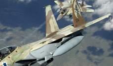الجيش الإسرائيلي: مقاتلاتنا بدأت ضرب أهداف في أنحاء متفرقة على طول غزة
