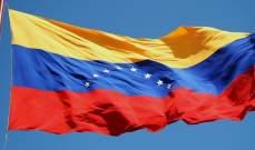 سفير فنزويلا بموسكو: لن نتخذ أي إجراء ضد دبلوماسيي أميركا لتجنب رد فعل أميركي