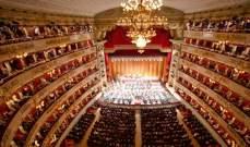 """مسرح """"لا سكالا"""" الإيطالي يرفض منحة سعودية بقيمة 3 ملايين يورو"""