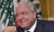 المشنوق: عملية امنية استثنائية جرت في لبنان منذ أشهر على أعلى مستوى
