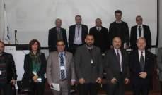 الجامعة اللبنانية تفتتح أربعة مؤتمرات علمية في