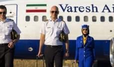 الرحلات الجوية بين مشهد ودوشنبة تستأنف في 6 حزيران المقبل