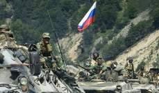 روسيا تحذّر اوكرانيا من مصير مماثل لجورجيا