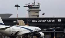 تغيير مسارات الهبوط والإقلاع في مطار بن غوريون نتيجة الوضع الأمني