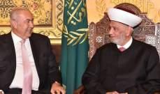 مخزومي بعد لقائه دريان:يجب إنجاز تشكيل الحكومة وتسهيل المهمة على الحريري