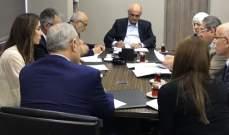 اجتماع في وزارة المالية للبحث في حل لازمة الجامعة الللبنانية
