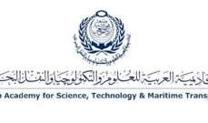مساعد رئيس الأكاديمية العربية للعلوم للنشرة: تعاونا مع لبنان بمجال النقل البحري وحضورنا القمة أساسي