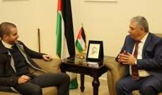 دبور أطلع فتفت على الأوضاع الصعبة للاجئين الفلسطينيين