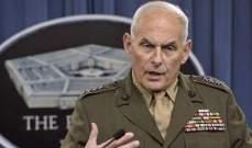 مسؤول أميركي أقر بوجود قنوات اتصال بين بلاده وكوريا الشمالية