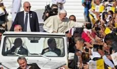 """""""صانداي تايمز"""": البابا يصنع التاريخ في أبوظبي ويدفن الكراهية في الرمال"""