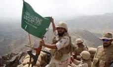 """""""أنصار الله"""" أعلنت مقتل 8 جنود سعوديين في جازان جنوب غربي السعودية"""