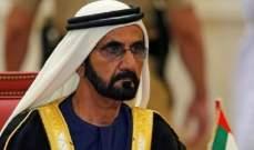 محمد بن راشد يعفو عن أكثر من 500 سجين في دبي