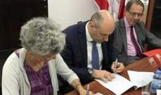 مشروع التوأمة الفرنسي – اللبناني للشؤون العقارية بين المديرية العامة للشؤون العقارية في لبنان وفرنسا