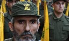 """""""حزب الله"""": لسنا طرفاً في التسوية"""