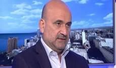 أبي رميا: طرح تخفيض رواتب الوزراء والنواب مؤذي ولم نناقشه بعد في التكتل