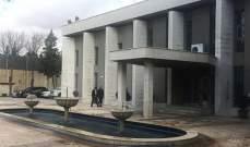 سقوط قذيفة على السور الخارجي للسفارة الروسية في سوريا دون وقوع إصابات