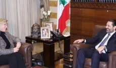 الحريري: كل الثقة بنائب بيروت رولا الطبش الناشطة لاجل المرأة والشباب ولبنان