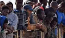 حرس السواحل التونسي ينقذ 45 مهاجرا غير شرعي من الغرق