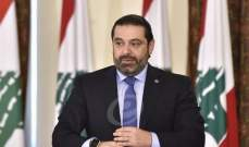 الحريري تعليقا على المادة 49: هناك عنصرية بطروحات التوطين والدستور يمنعه