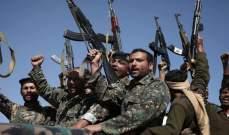 """مصدر عسكري لـ""""سبوتنيك"""": مقتل وإصابة عسكريين سعوديين بهجوم لـ""""أنصار الله"""" في نجران"""