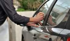 النشرة: سرقة سيارة في حوش الأمراء بزحلة