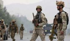 دفاع أفغانستان:القضاء على 5 مسلحين متطرفين واعتقال 3 آخرين بغارة في هلمند