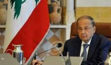 الرئيس عون للسفيرة كاغ: لبنان ملتزم تطبيق القرار 1701 التزاما كاملا
