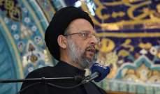 علي فضل الله: أثبتت الأديان أنها تستطيع أن تتعاون في بناء الوطن